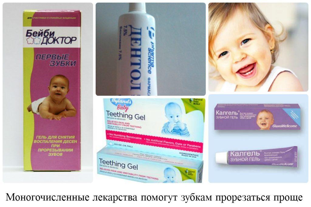 У ребенка болит зуб - как определить причину и назначить правильное лечение