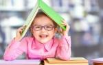 Лечение близорукости у детей школьного возраста