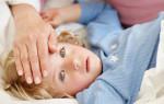 Сбивание температуры у ребенка народными средствами