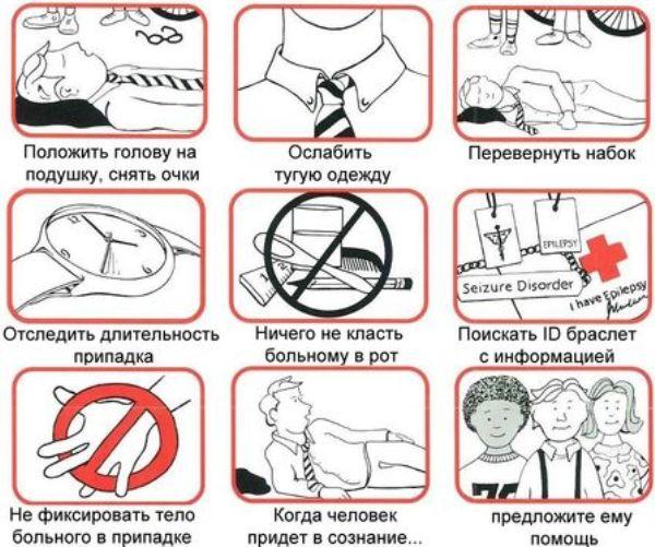Оказание первой помощи при судорожных припадках