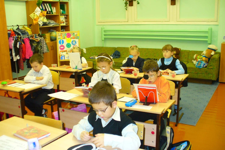 Работа с детьми с ОВЗ в классе