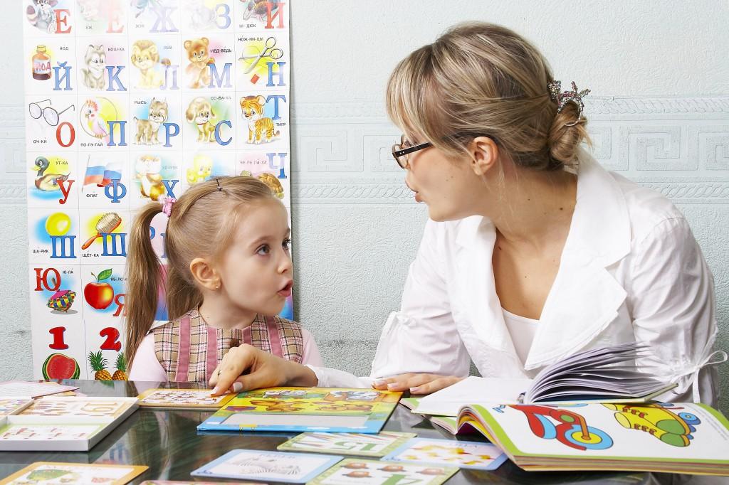 заикание у детей - логопедическое занятие