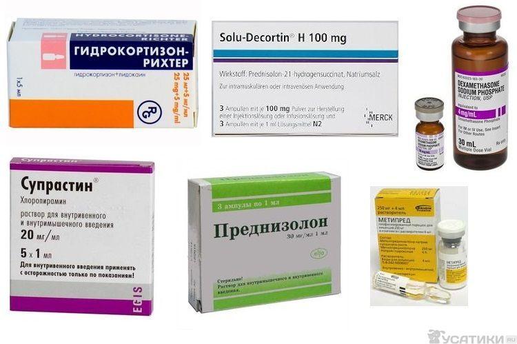 Препараты, аллергия на масло
