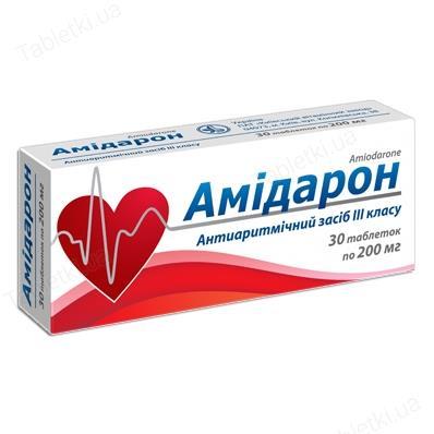 Лекарство, аневризм, ребенок